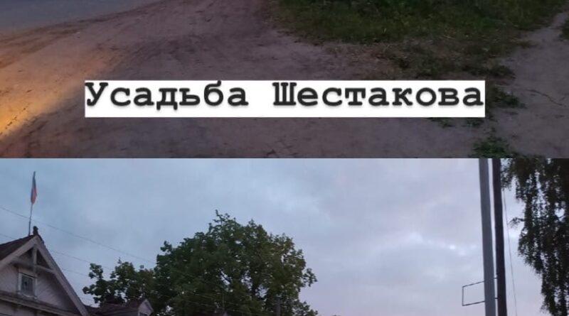 Вы узнаете много нового об усадьбах Прянишникова и Шестакова!